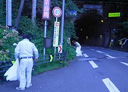 (株)愛亀(あいき)久万工事事務所