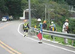 愛媛県建設業協会上浮穴支部